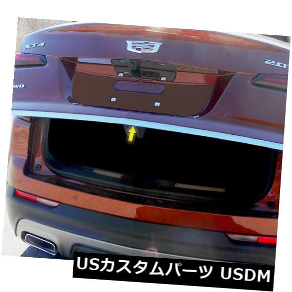 USメッキパーツ RD59210洗練されたクロームリアデッキトリム、トランクリッドアクセントは2019キャデラックXt4に適合 RD59210 Polished Chrome Rear Deck Trim. Trunk Lid Accent Fits 2019 Cadillac Xt4