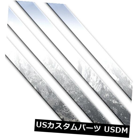 USメッキパーツ クロームロワーロッカーモールディングトリム4 PCキット(適合:06-11キャデラックDTSリムジン/ハース) Chrome Lower Rocker Molding Trim 4 Pc Kit (fits: 06-11 Cadillac DTS Limo/Hearse)