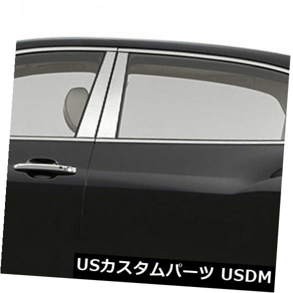 車用品 バイク用品 未使用 >> パーツ 外装 買い取り エアロパーツ その他 USメッキパーツ 2012-2019ヒュンダイエクウス4ピースのクロームピラーポストカバー Chrome Equus for 4 Post Covers Hyundai Pillar 2012-2019 Pieces