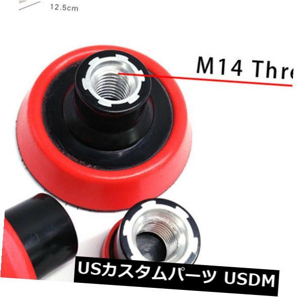 USメッキパーツ バックパッド車トラック洗浄ケアツールM14 1.2