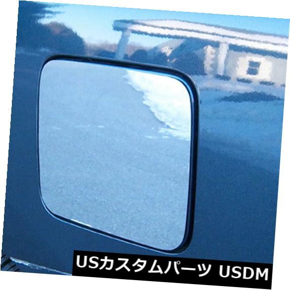 USメッキパーツ 2013-2019日産パスファインダー[1個]にフィットする洗練されたガスドアカバートリム Polished Gas Door Cover Trim fit for 2013-2019 Nissan Pathfinder [1pc]