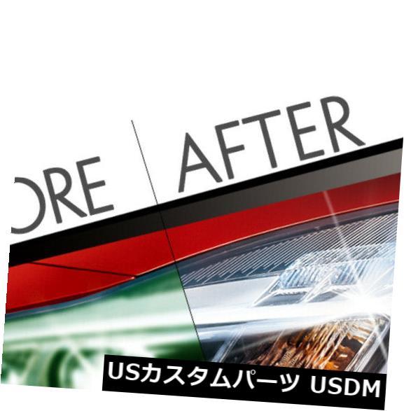 USメッキパーツ カースタイリングヘッドライト修復キット保護UV研磨ヘッドランプクラリティ Car Styling Headlight Restorstion Kit protective UV Polishing Headlamp Clarity