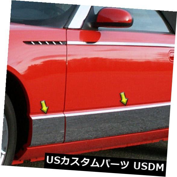 最高の USメッキパーツ 洗練されたロッカーパネルトリム、2002-2006フォードサンダーバードに合う下部キット[6pcs] Polished Rocker Panel Trim. Lower Kit fit for 2002-2006 Ford Thunderbird [6pcs], スチールプラザ 5b7017e9