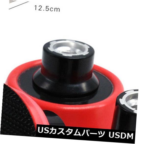 USメッキパーツ 研磨機トレイプレートバッキングスポンジパッドカーケアツールM14 1.2