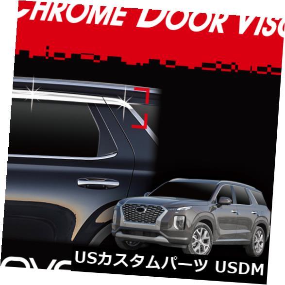 USメッキパーツ Hyundai Palisade 2019用Chrome Window Vent Visors RainGuard Sun Silver 6P B563 Chrome Window Vent Visors RainGuard Sun Silver 6P B563 for Hyundai Palisade 2019