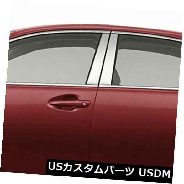 車用品 バイク用品 >> パーツ 外装 エアロパーツ 格安店 その他 毎週更新 USメッキパーツ 2013-2019 Lexus 4ピースのクロームピラーポストカバー Pillar 4 Pieces Covers Chrome ES Post for