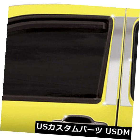 USメッキパーツ 2004-2015シボレーコロラドEXTキャブ用プレミアムFX 4個研磨柱ポストカバー Premium FX 4pc Polished Pillar Post Covers for 2004-2015 Chevy Colorado EXT Cab