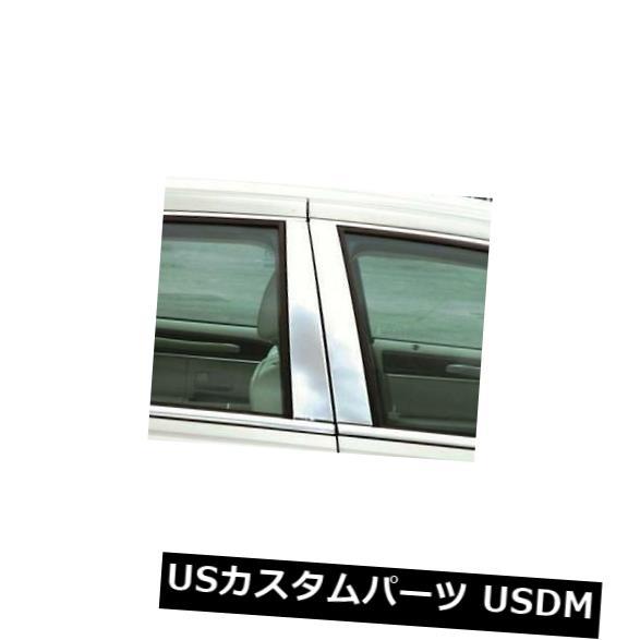 USメッキパーツ Ford Taurus 1997- 2004 4pcポリッシュステンレススチールピラーポストに適合 Fits The Ford Taurus 1997- 2004 4pc Polished Stainless Steel Pillar Post