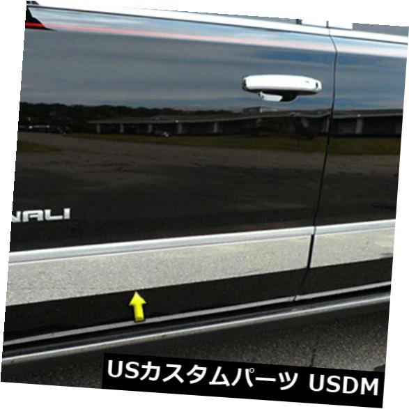 人気ブランド USメッキパーツ 2015-2019 GMC Yukon XL [4pcs]に合う洗練されたアッパーロッカーパネルトリム Polished Upper Rocker Panel Trim fit for 2015-2019 GMC Yukon XL [4pcs], ヨコシバマチ f28968e2
