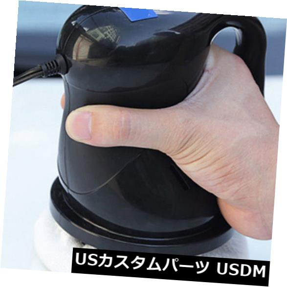 USメッキパーツ 12V 40W電気自動車機械研磨およびバフ研磨ABSワックス研磨機#ht 12V 40W Electric Car Machine Polishing and Buffing Waxing ABS Waxer Polisher #ht