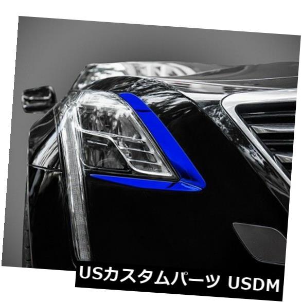 USメッキパーツ キャデラックCT6 2016-2017のための青い磨く鋼鉄前部ヘッドライトランプカバートリム Blue Polishing Steel Front Headlight Lamp Cover Trim For Cadillac CT6 2016-2017