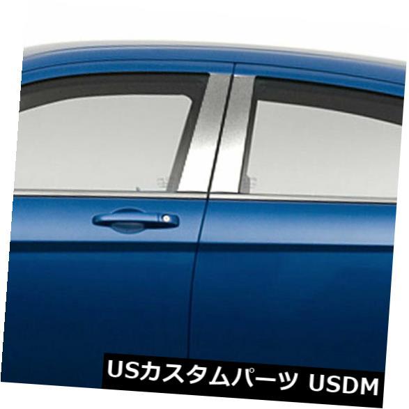 USメッキパーツ 2007-2010クライスラーセブリングセダンの柱ポストカバー[ステンレス] 4p Pillar Post Covers for 2007-2010 Chrysler Sebring Sedan [Stainless Steel] 4p
