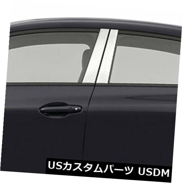 USメッキパーツ 2012-2015ホンダシビック4ピースのクロム柱ポストカバー Chrome Pillar Post Covers for 2012-2015 Honda Civic 4 Pieces