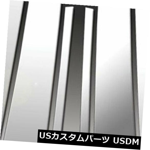 USメッキパーツ 2011-2013ダッジチャージャー用プレミアムFX 6%ポリッシュピラーポストカバー Premium FX 6pc Polished Pillar Post Covers for 2011-2013 Dodge Charger