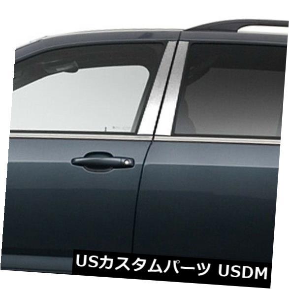 USメッキパーツ 2004-2009キャデラックSRXの柱ポストカバー(ステンレス4個) Pillar Post Covers for 2004-2009 Cadillac SRX (Stainless Steel 4pc)
