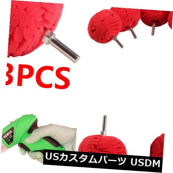 USメッキパーツ 車の磨くことのための3Pcs赤い柔らかい磨く球の仕上げの緩衝磨くスポンジ 3Pcs Red Soft Polishing Ball Finishing Buffer Polishing Sponge For Car Polishing