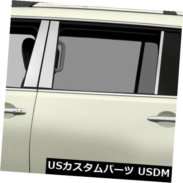 USメッキパーツ 2017-2019日産アルマダ用ダイヤモンドグレード6pcステンレス鋼柱ポストカバー Diamond Grade 6pc Stainless Steel Pillar Post Covers for 2017-2019 Nissan Armada