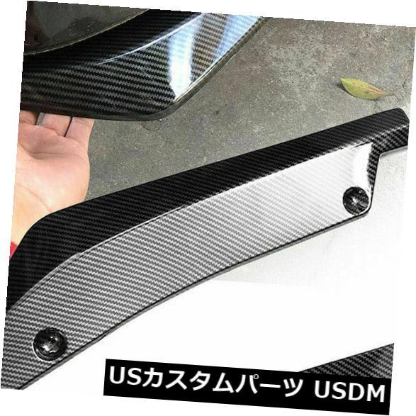 USメッキパーツ 2個のユニバーサルカーボンファイバーリアバンパーリップディフューザースプリッターカナードプロテクター 2 pcs Universal Carbon Fiber Rear Bumper Lip Diffuser Splitter Canard Protector