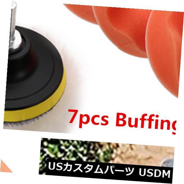 USメッキパーツ 7個3インチ車研磨ワックスバフパッドキットスポンジウール+ M10ドリルアダプター  7Pcs 3'' Car Polishing Waxing Buffing Pad Kit Sponge Woolen+M10 Drill Adapter
