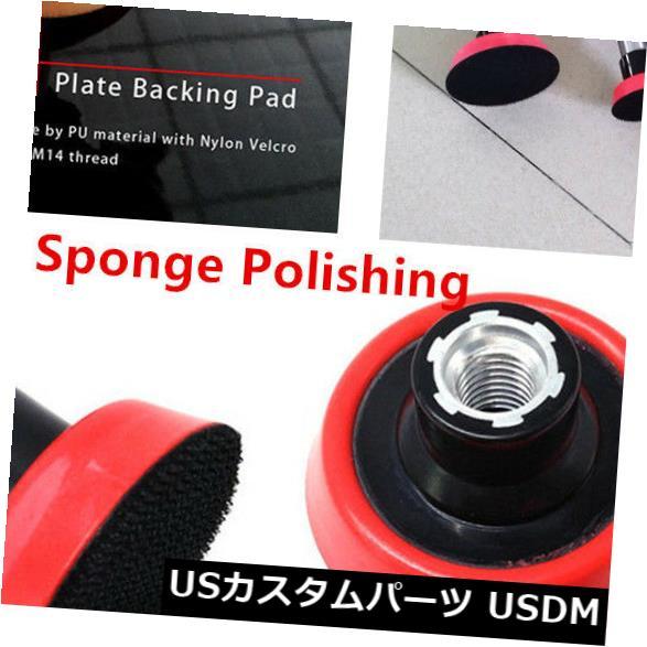 USメッキパーツ 3pcs Fantistic M16 Plate Backing Pad Sponge Polishing Car Wash &Care Kit1.2