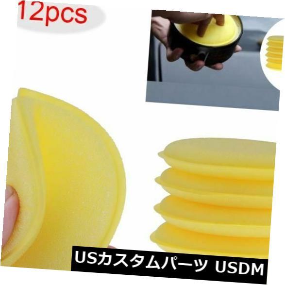 USメッキパーツ 自動車用ワックスポリッシュスポンジスポンジソフトパッドバッファーカー車両ケアウォッシュクリーン Automobile Wax Polish Foam Sponge Soft Pad Buffer Car Vehicle Care Wash Clean