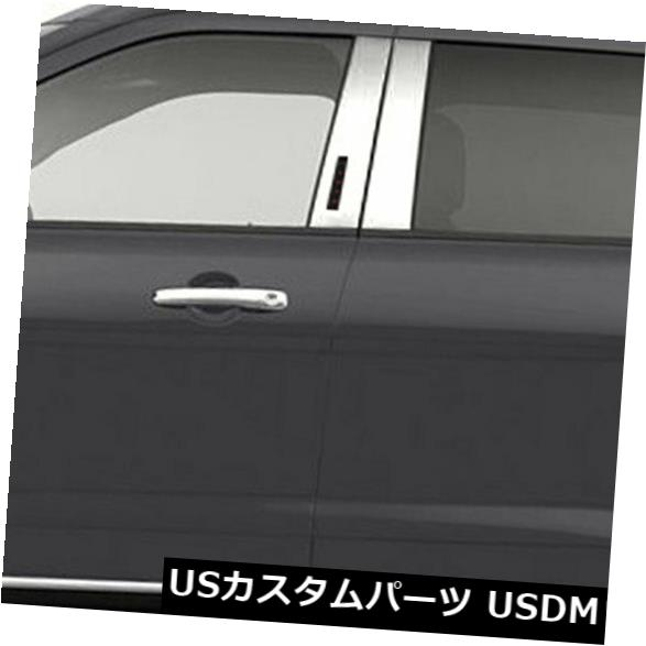USメッキパーツ 2011-2015フォードエクスプローラー用支柱ポスト[ステンレス] 6p Pillar Post Covers for 2011-2015 Ford Explorer [Stainless Steel] 6p