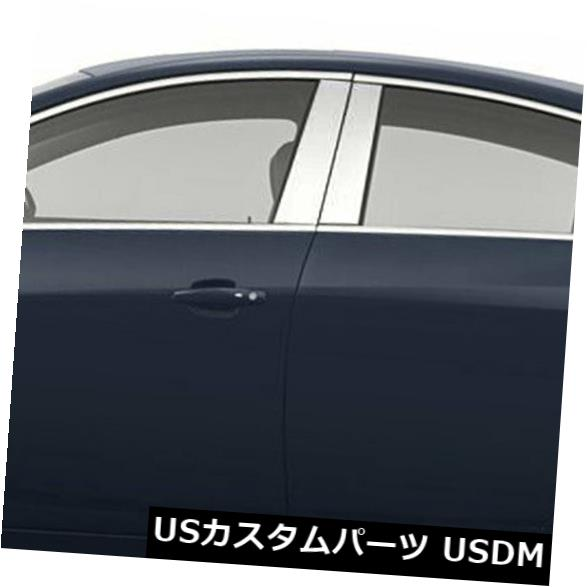 USメッキパーツ 2011-2015ビュイックリーガルの柱ポストカバー[ステンレス] 6p Pillar Post Covers for 2011-2015 Buick Regal [Stainless Steel] 6p