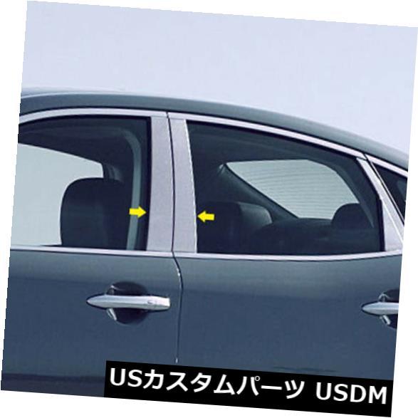 USメッキパーツ 4個 2011-2013 Infiniti M56 4ドア用高級FXクロームピラーポストトリム 4pc. Luxury FX Chrome Pillar Post Trim for 2011-2013 Infiniti M56 4-door