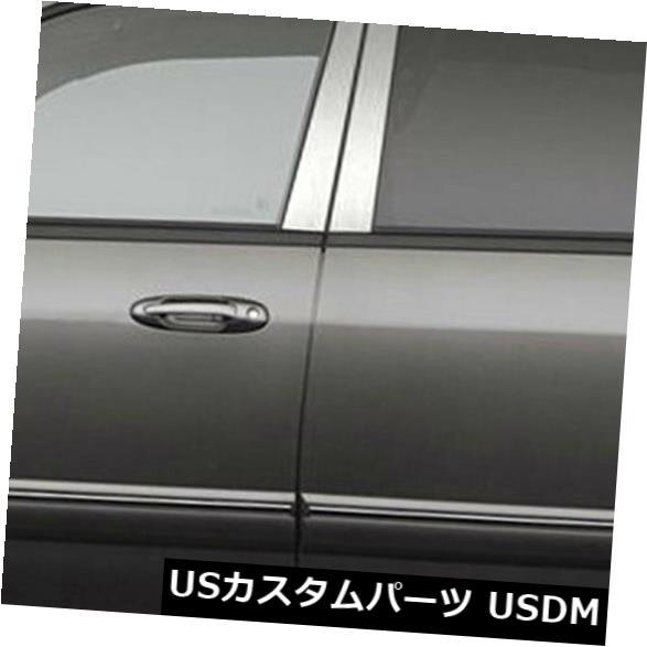 USメッキパーツ 2003-2007トヨタセコイア用支柱カバー[ステンレス] 6p Pillar Post Covers for 2003-2007 Toyota Sequoia [Stainless Steel] 6p