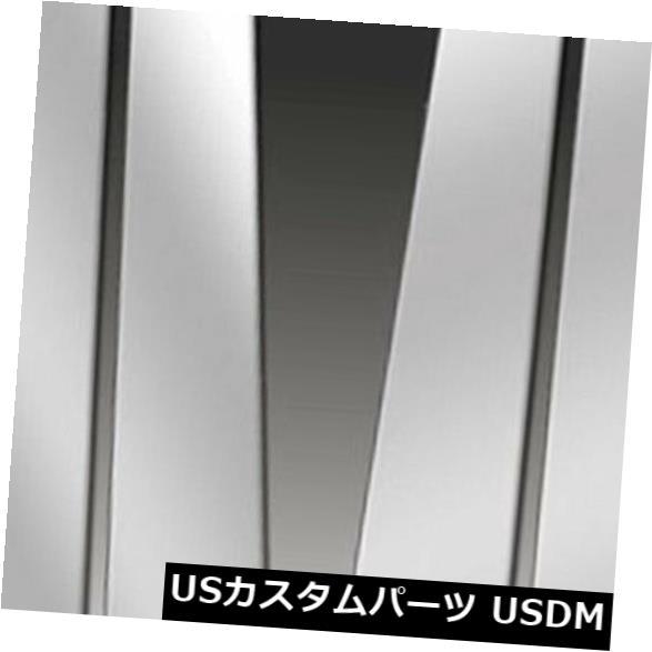 USメッキパーツ 2006?2012レクサスGSシリーズ用プレミアムFX 6個研磨柱ポストカバー Premium FX 6pc Polished Pillar Post Covers for 2006-2012 Lexus GS Series