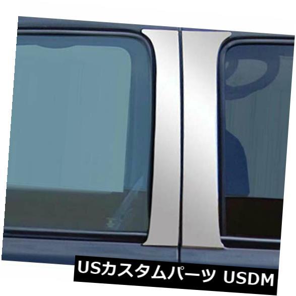 USメッキパーツ 2002-2006キャデラックエスカレード用のプレミアムFX 4pcポリッシュピラーポストカバー Premium FX 4pc Polished Pillar Post Covers for 2002-2006 Cadillac Escalade