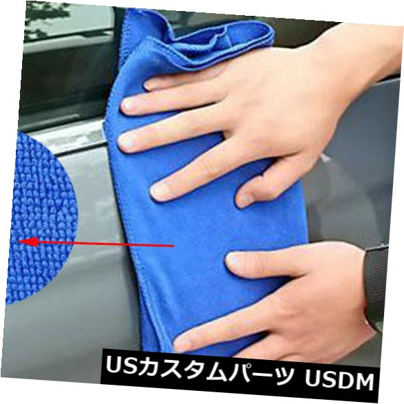 USメッキパーツ 1ピース30 * 70センチ柔らかいマイクロファイバー吸収性タオルアンチスクラッチワイプドライクリーナークロス 1pc 30*70cm Soft Microfiber Absorbent Towel Anti-scratch Wipe Dry Cleaner Cloth