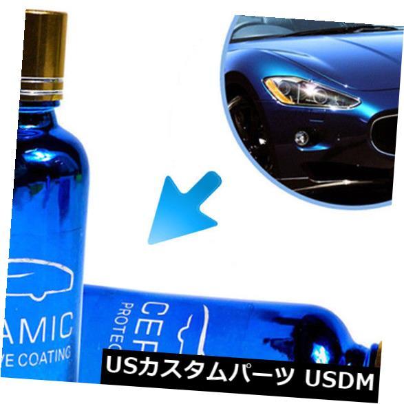 USメッキパーツ 1pc 30ML 9H車の疎水性ガラスコーティング車の液体のコートの心配車のポーランド語 1pc 30ML 9H Car Hydrophobic Glass Coating Car Liquid Coat Care Cars Polish