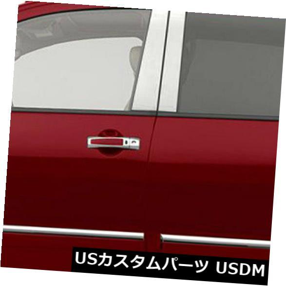 USメッキパーツ 2005-2012日産アルマダの柱ポストカバー[ステンレス] 6p Pillar Post Covers for 2005-2012 Nissan Armada [Stainless Steel] 6p