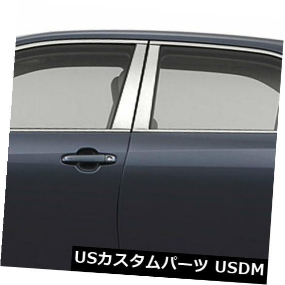 USメッキパーツ 2012-2014トヨタカムリ4個のクロム柱ポストカバー Chrome Pillar Post Covers for 2012-2014 Toyota Camry 4 Pieces