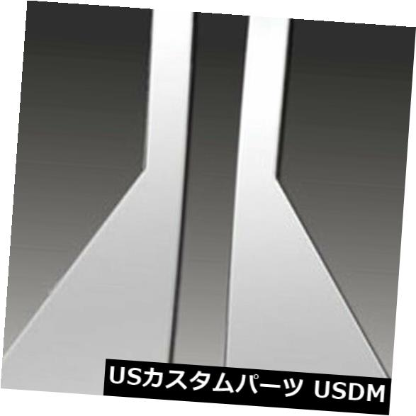 USメッキパーツ 2011-2013起亜ソレントのプレミアムFX 6%研磨柱ポストカバー Premium FX 6pc Polished Pillar Post Covers for 2011-2013 Kia Sorento