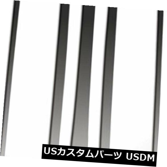 USメッキパーツ 2004- 2010年インフィニティQX56用のプレミアムFX 6pcポリッシュピラーポストカバー Premium FX 6pc Polished Pillar Post Covers for 2004-2010 Infiniti QX56