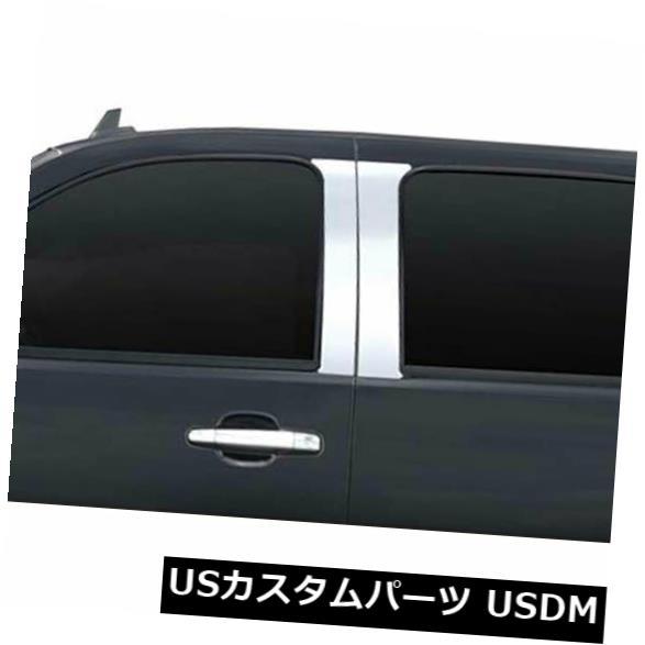 USメッキパーツ 2007-2013シボレー雪崩用のプレミアムFX 4pc研磨柱ポストカバー Premium FX 4pc Polished Pillar Post Covers for 2007-2013 Chevy Avalanche