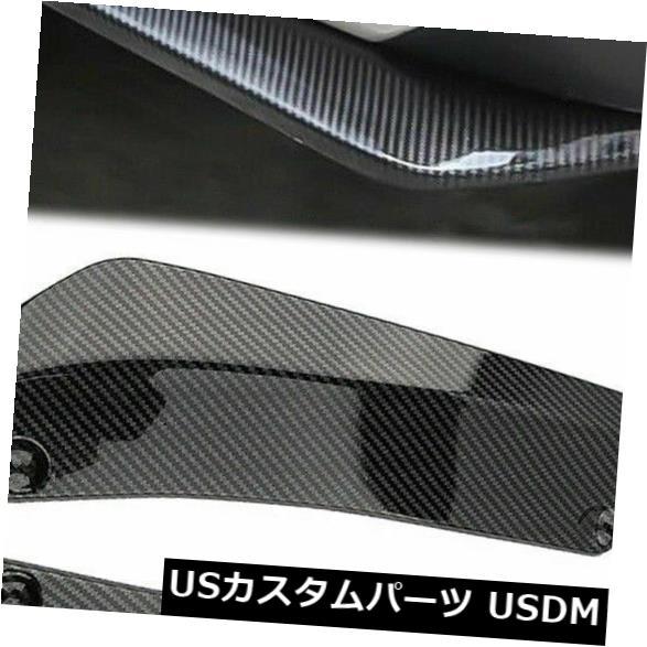 USメッキパーツ 2PCSカーボンファイバーリアバンパーリップディフューザースプリッターカナードプロテクターユニバーサル 2PCS Carbon Fiber Rear Bumper Lip Diffuser Splitter Canard Protector Universal