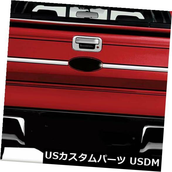 USメッキパーツ 2009-2013 Ford F-150のプレミアムFX 3個ポリッシュテールゲートモールディング Premium FX 3pc Polished Tailgate Molding for 2009-2013 Ford F-150