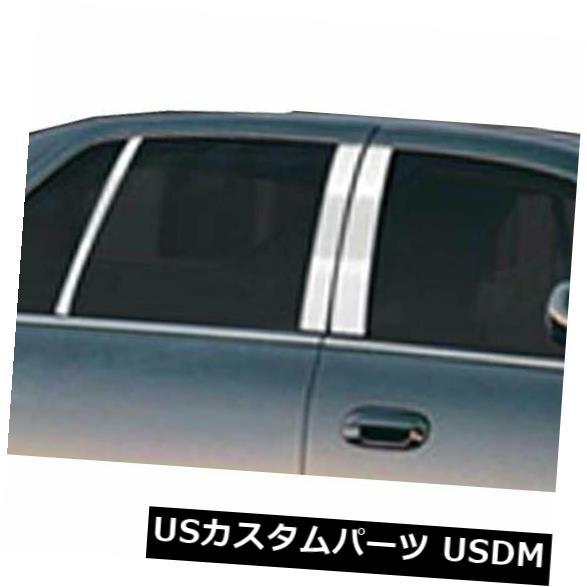 USメッキパーツ 1997-1999キャデラックデビルのプレミアムFX 6%ポリッシュピラーポストカバー Premium FX 6pc Polished Pillar Post Covers for 1997-1999 Cadillac DeVille