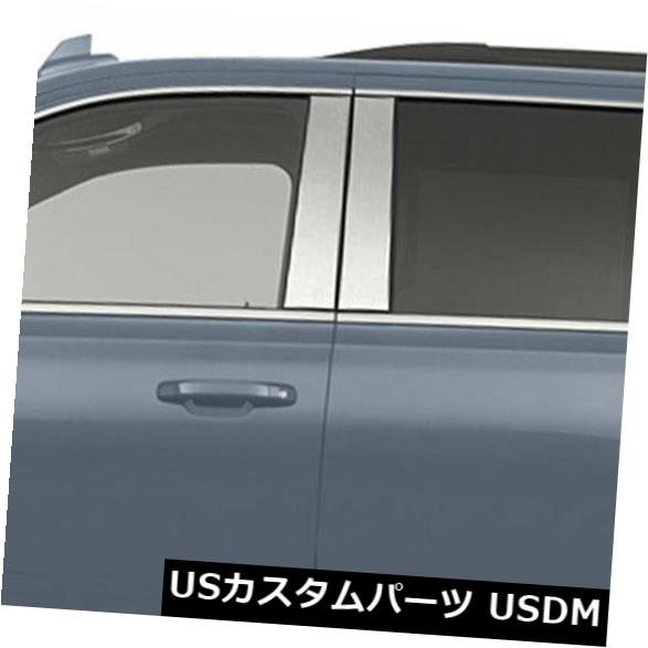 USメッキパーツ 2015-2019 Chevy Tahoeの柱ポストカバー[ステンレス] 4p Pillar Post Covers for 2015-2019 Chevy Tahoe [Stainless Steel] 4p