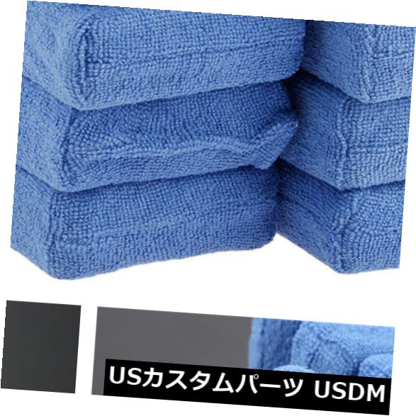 USメッキパーツ 8個のマイクロファイバーカークリーニングスポンジクロスハンドワックス研磨バフパッドブルー 8Pcs Microfiber Car Cleaning Sponge Cloths Hand Wax Polishing Buffing Pads Blue