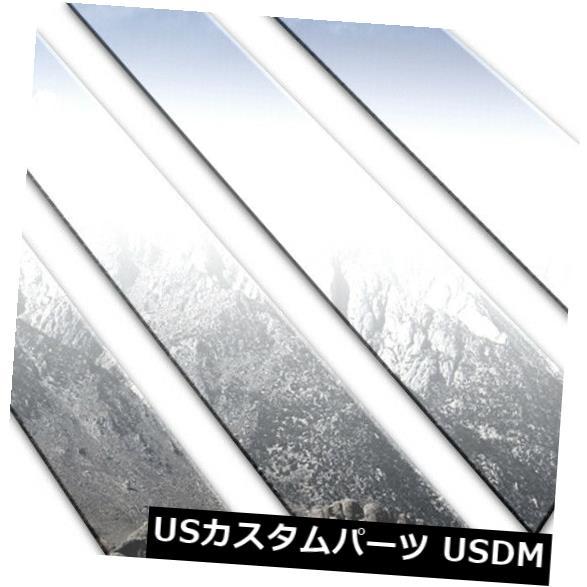 USメッキパーツ クロームピラーポストトリム4ピースキット(適合:2011-2013インフィニティM56 4ドア) Chrome Pillar Post Trim 4 Piece Kit (fits: 2011-2013 Infiniti M56 4-door)