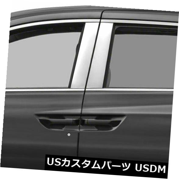 USメッキパーツ 2011-2017 Honda Odysseyのダイヤモンドグレード4pcステンレス鋼柱ポストカバー Diamond Grade 4pc Stainless Steel Pillar Post Covers for 2011-2017 Honda Odyssey