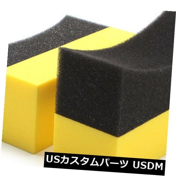 USメッキパーツ 2個の車のホイールタイヤワックス研磨研磨化合物洗浄スポンジクリーニングパッドブラシ 2Pcs Car Wheel Tire Waxing Polishing Compound Washing Sponge Cleaning Pad Brush