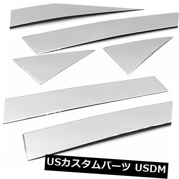 USメッキパーツ 2009-15トヨタプリウス用ステンレス鋼柱ポストカバー[6個セット] by Sizver Stainless Steel Pillar Post Covers for 2009-15 Toyota Prius [Set of 6] by Sizver