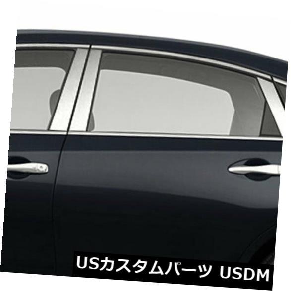 USメッキパーツ 2013-2017日産アルティマ4dr 6ピースのクロム柱ポストカバー Chrome Pillar Post Covers for 2013-2017 Nissan Altima 4dr 6 Pieces