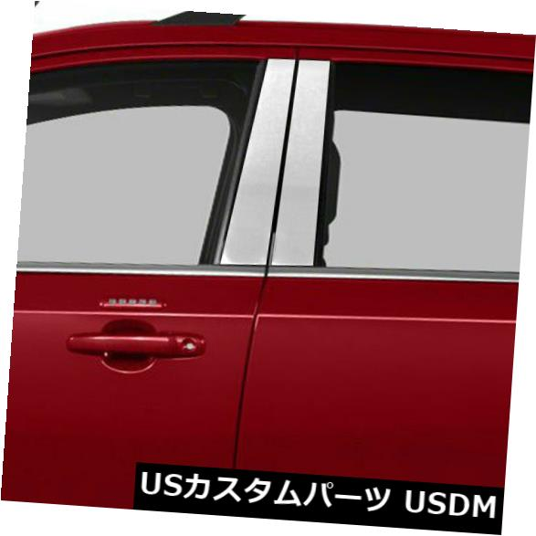 USメッキパーツ 2007-2014フォードエッジ用ダイヤモンドグレード4pcステンレス鋼柱ポストカバー Diamond Grade 4pc Stainless Steel Pillar Post Covers for 2007-2014 Ford Edge