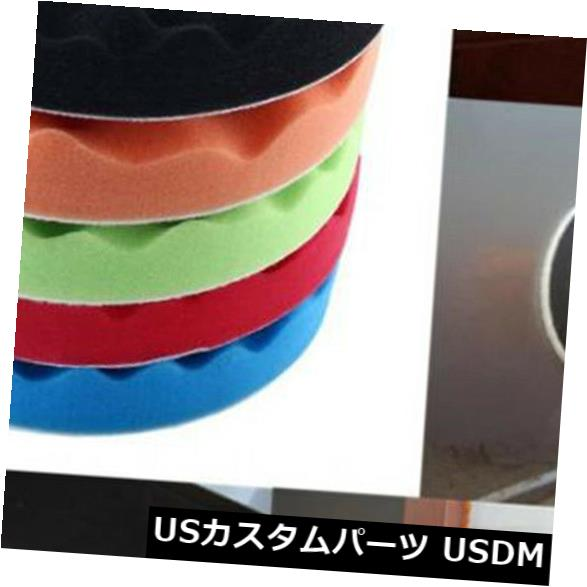 USメッキパーツ 車の自動ポリッシャー用5インチ7インチ/ 18cm波状スポンジフォーム研磨バッファーパッドキット 5Pcs 7 inch/18cm Wavy Sponge Foam Polishing Buffer Pad Kit For Car Auto Polisher